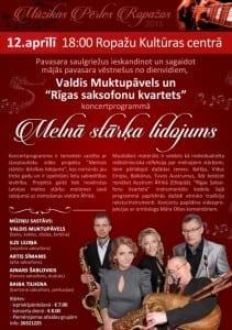 ropazi_afisa